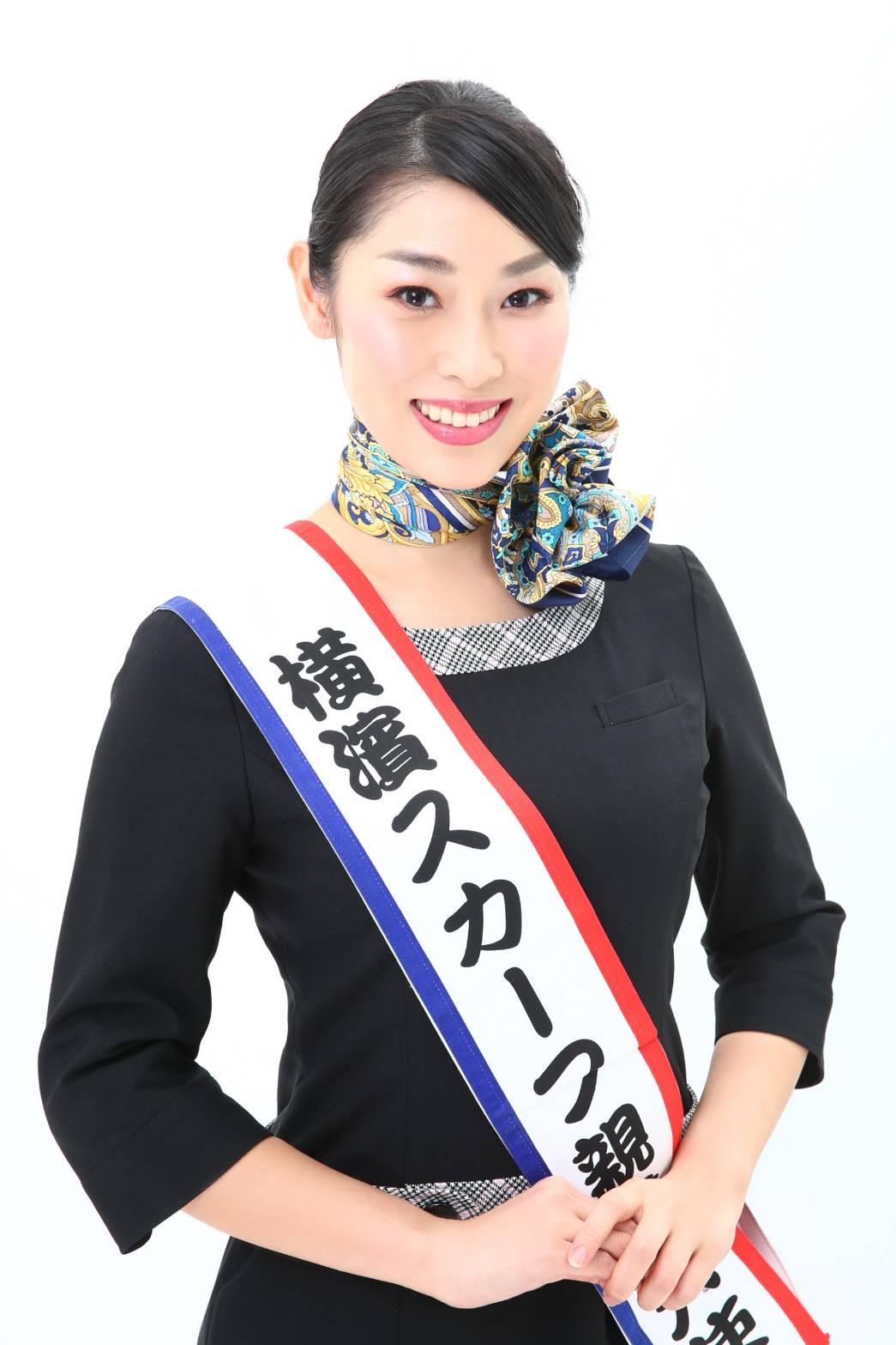 都田 由梨奈